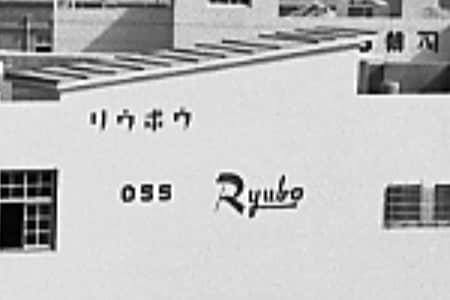 20160229-1832-2