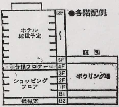 20161108-kokusai-2