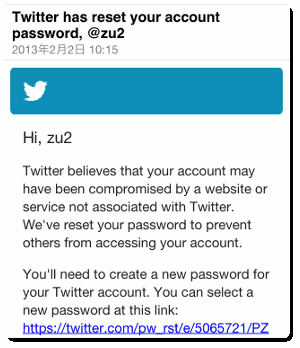 20130202-twitter-1