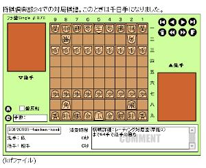 20130613-macro-1