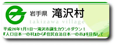 20130706-yomitan-2