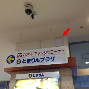 20131119-wifi-29
