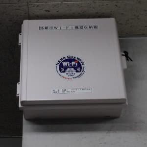 20131119-wifi-33