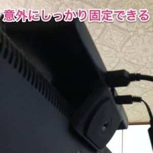 20131213-tvcam-2