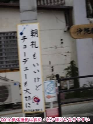 20131229-maehara