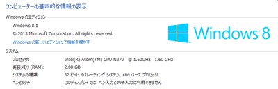 20140319-s101-system