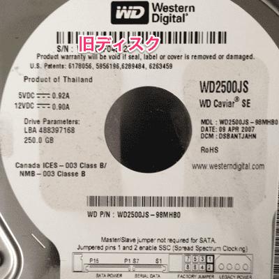 20140817-xv40s-2