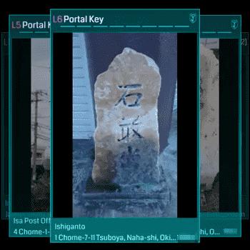 20150222-ishiganto-1
