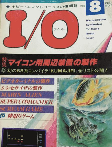 20150410-kumajiri-1