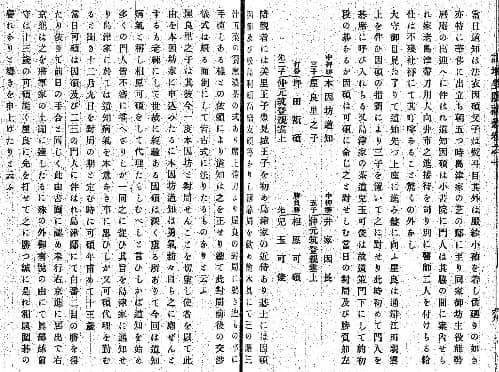 20160523-yara-1