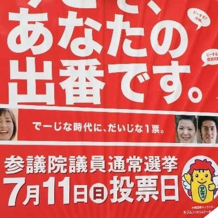 20160630-kijitsumae-3
