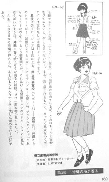 20160630-nahako-1