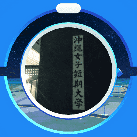 20160724-pokemon-2