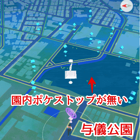 20160731-pokemon-1
