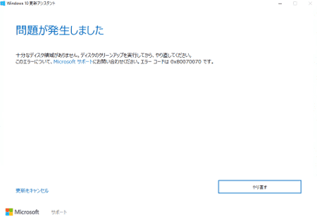 20160802-windows10-5