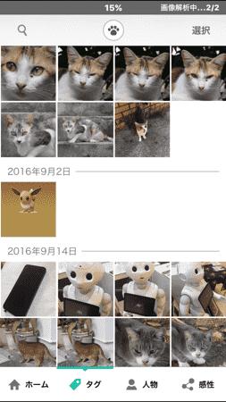 20160916-ios10-9