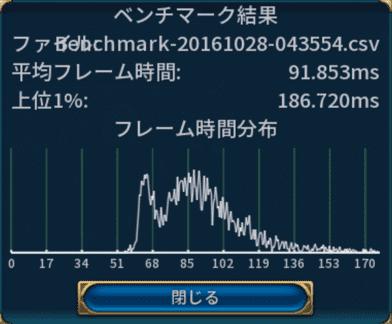 20161028-civ-8