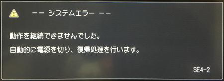 20161107-dm430-1