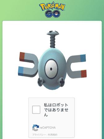 20161124-pokemongo-plus-4