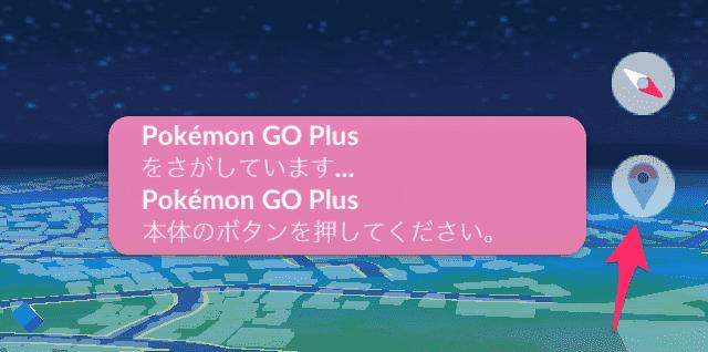20161124-pokemongo-plus-6
