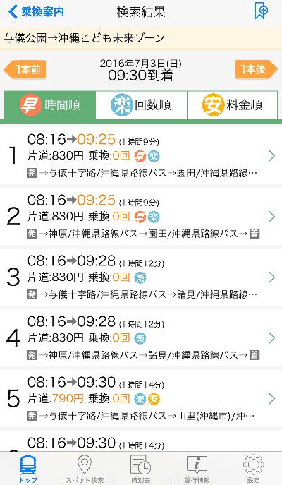 20160630-yahoo-1