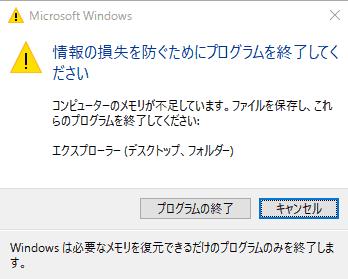 20161201-n54l-7