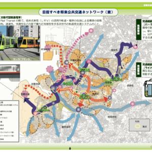 那覇市地域公共交通網形成計画(骨子案)について、ご意見を募集します