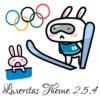 Luxeritas 2.5.4 リリース | Luxeritas Theme